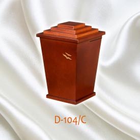 uurna D-104C